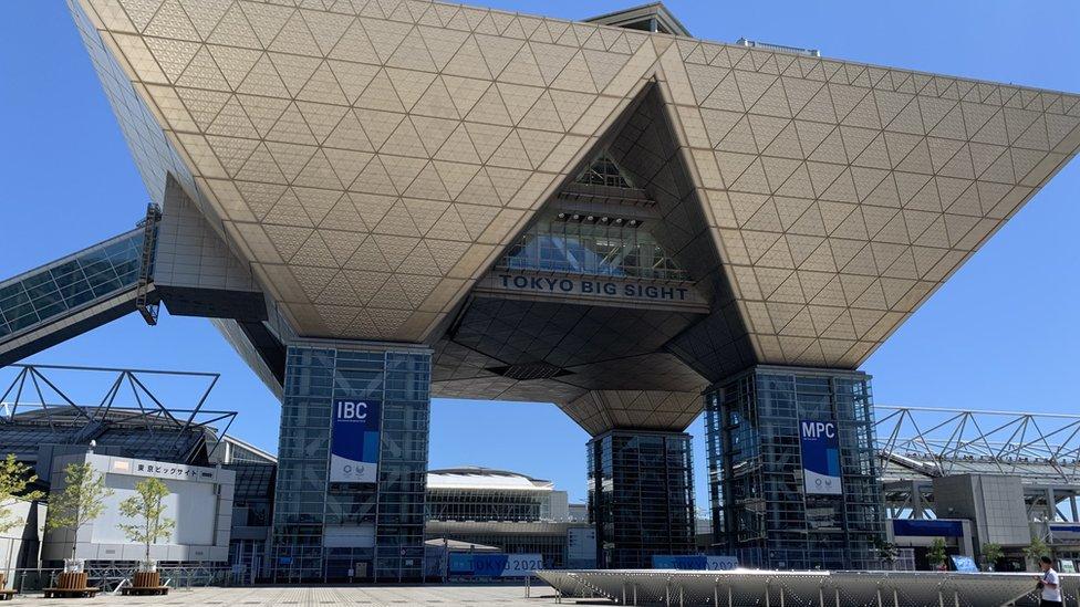 The media centre in Tokyo